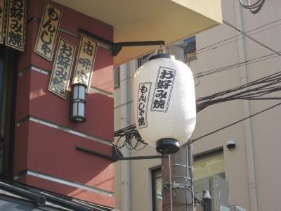koumiya2